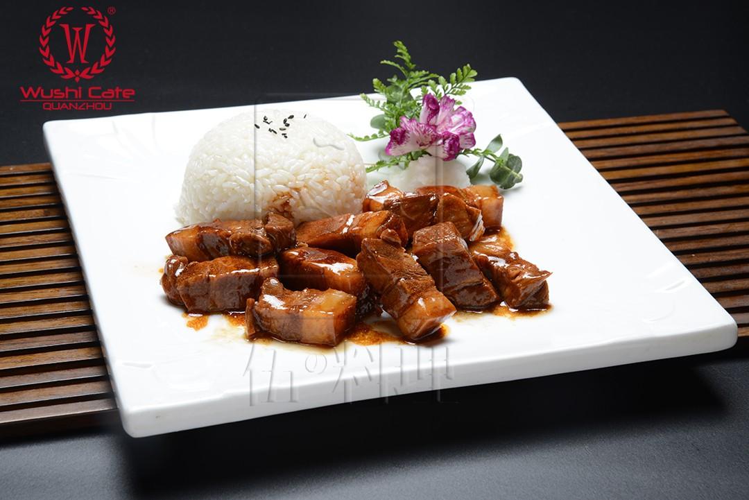 新红烧肉饭.jpg