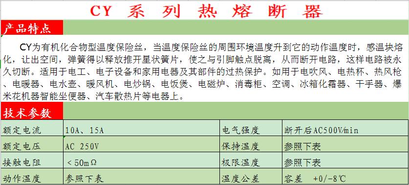 龙8国际娱乐登录pt客户端下载-1.png