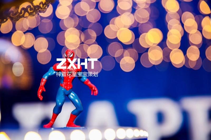 成都周岁生日派对_蜘蛛侠主题|每一个孩子的童年都梦想自己是一个小英雄!梓萱花童