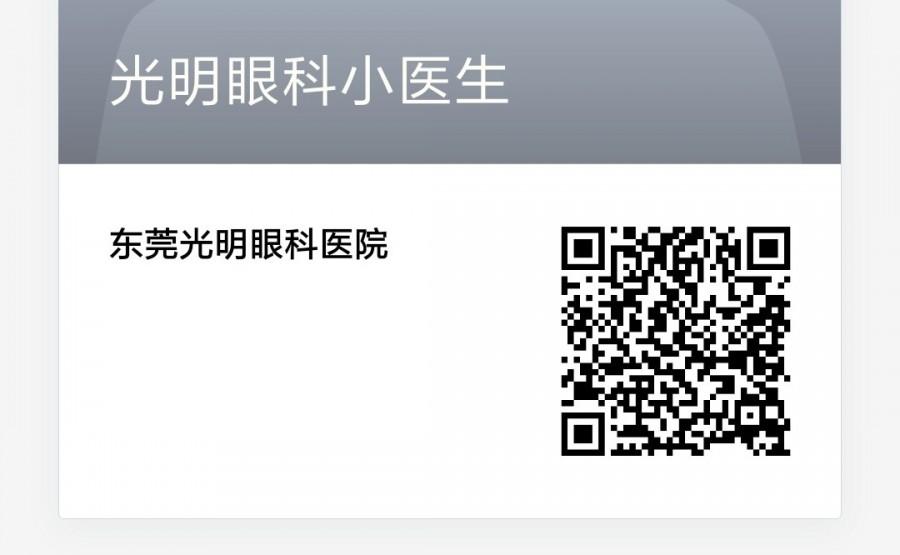 微信图片_20200218164759.jpg