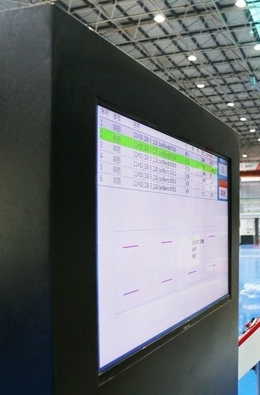 工位显示系统1.jpg
