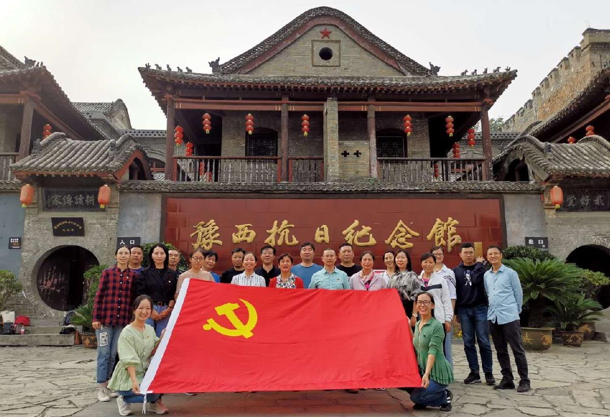 彩神ixapp下载组织开展参观豫西抗日根据地党员活动