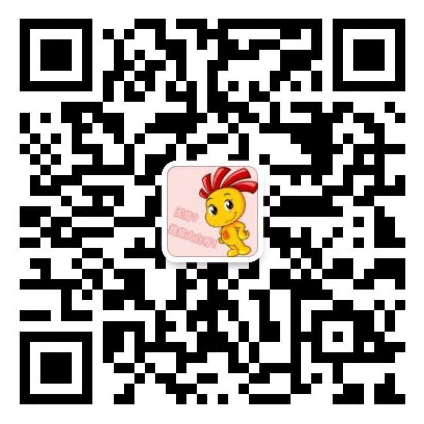 微信图片_20200904184542.jpg