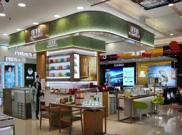 化妆品展柜的主流设计理念