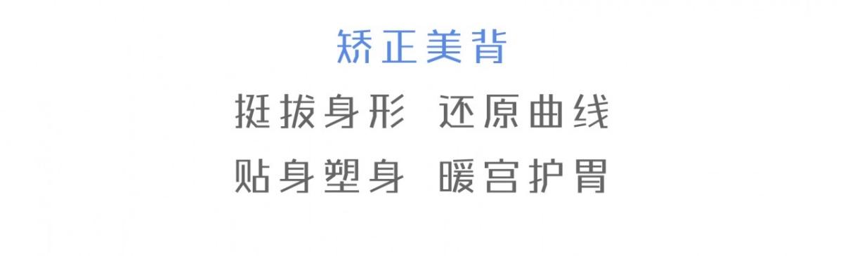 默认标题_自定义px_2020-06-19-0 (3).jpeg