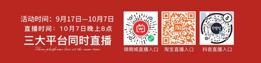 国庆宣传单正面(1)_02.jpg