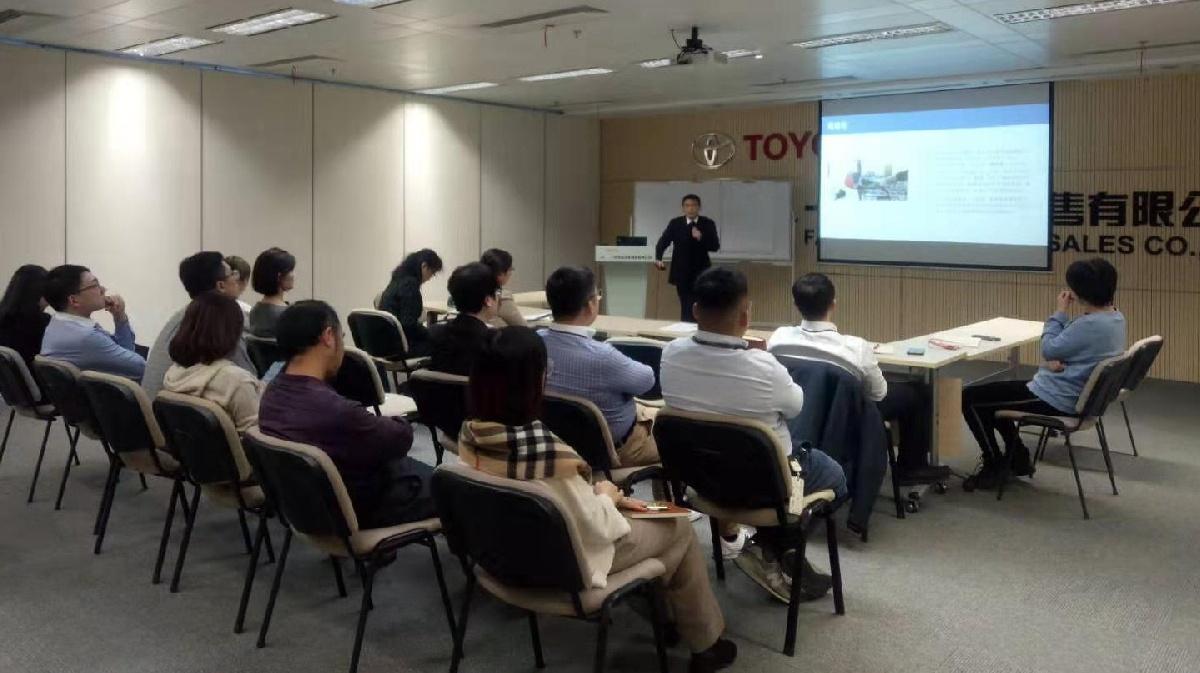 2019年12月12日宫同昌老师为一汽丰田讲授《服务营销与服务利润价值链》5.jpg
