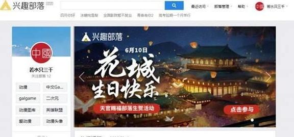 QQ上兴趣部落怎么赚钱?运营付费QQ群项目实操日赚100+