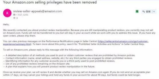 亚马逊卖家刷单被封怎么办,亚马逊移除销售权限如何申诉