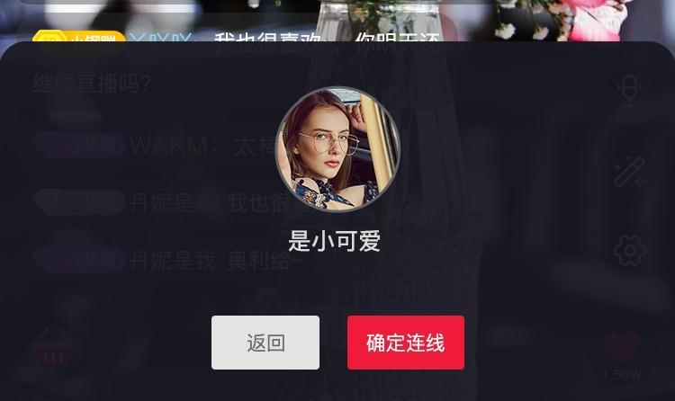 选中嘉宾.png