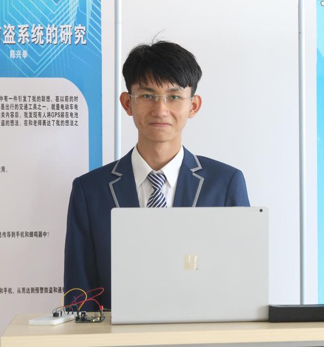 20181119卓越学院启动仪式现场 (16).JPG